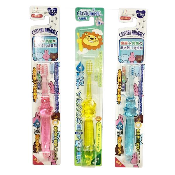 Bàn chải đánh răng ion (không cần dùng kem đánh răng) cho trẻ từ 1,5 tuổi (màu hồng,xanh ))