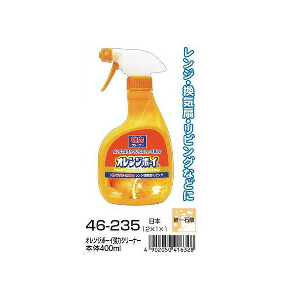 Hàng Nhật - chai dung dịch tẩy siêu mạnh cho vết bẩn  cứng đầu, gỉ set daichi 400ml