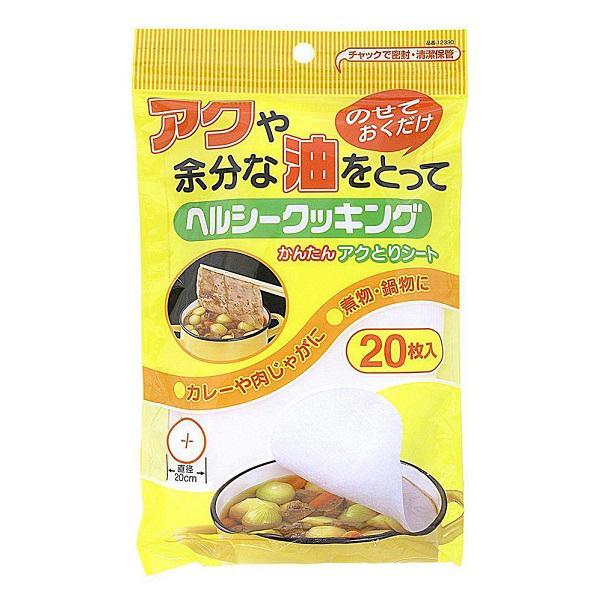 Set 20 miếng thấm váng dầu, cặn đồ ăn