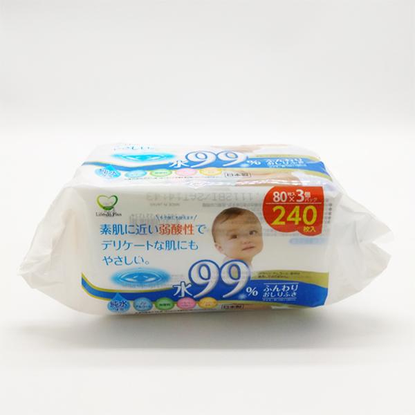 Bộ 3 gói giấy ướt an toàn cho bé nhập khẩu nhật bản