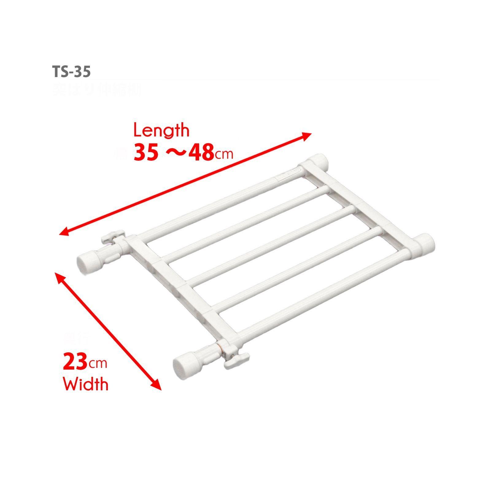 Hàng Nhật - Kệ chia ngăn không cần khoan vít Heian, 35cm kéo dài 48cm