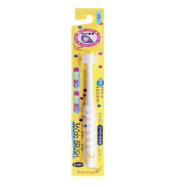 Bàn chải đánh răng 360 độ Higuchi cho trẻ từ 3 tuổi