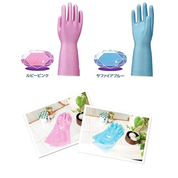 Găng tay rửa bát biết thở SHOWA size S