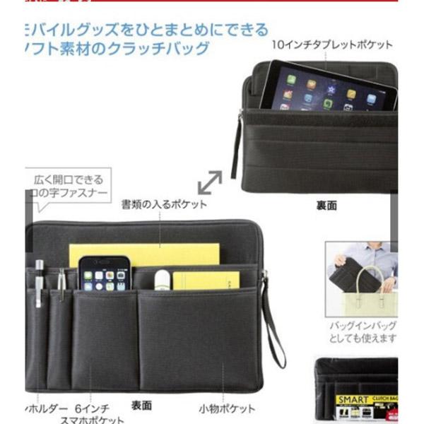 Hàng Nhật - Túi đựng đồ thông minh
