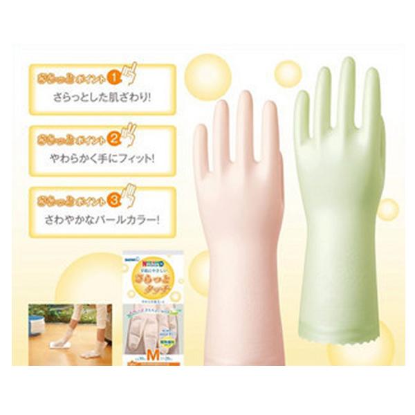 Găng tay rửa bát kháng khuẩn chống mồ hôi SHOWA size M