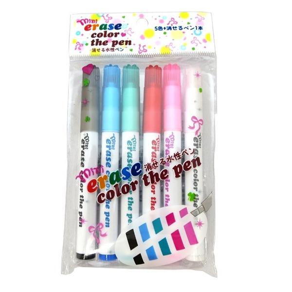 Set 5 bút dạ tô màu kèm bút tẩy màu