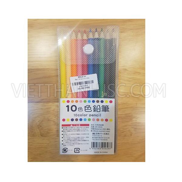Set 10 bút chì màu