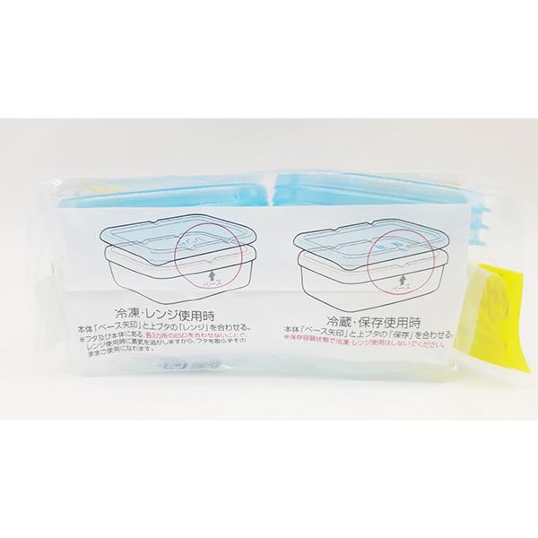 Set 6 hộp nhựa đựng đồ ăn dặm dáng vuông màu xanh