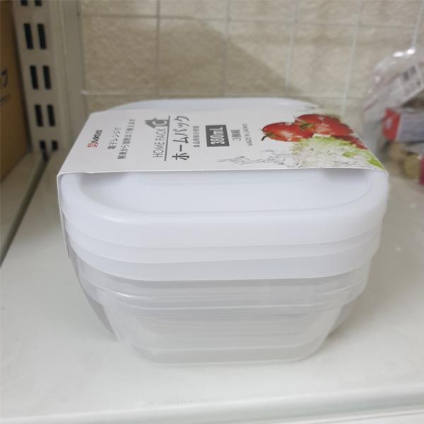 Set 3 hộp đựng đồ ăn dặm cho bé 380ml dùng được trong lò vi sóng
