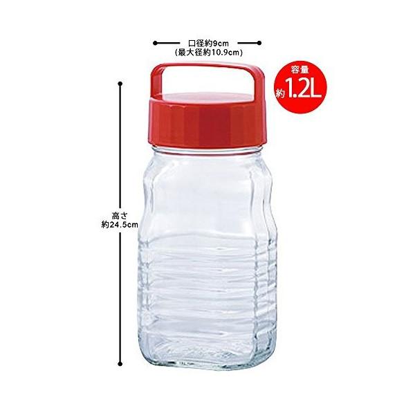 Bình thủy tinh cao cấp 1,2L nắp đỏ