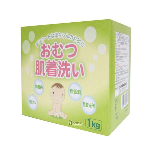Bột giặt chuyên dụng cho tã, quần áo trẻ sơ sinh