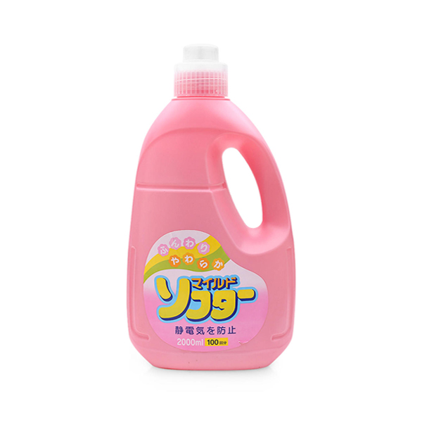 Nước xả  làm mềm vải Daichi nhật bản chai  2 Lít hương hoa