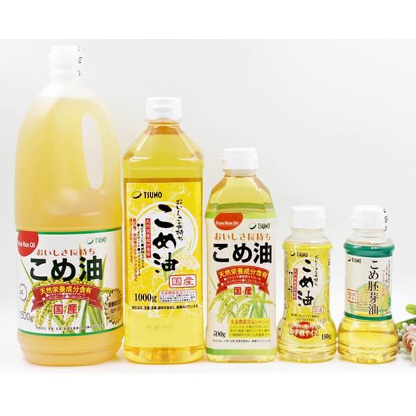 Dầu gạo cao cấp Nhật bản Tsuno 1kg