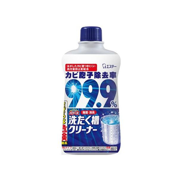 Chai tẩy lồng giặt siêu sạch Ultra Powers cao cấp 550gr
