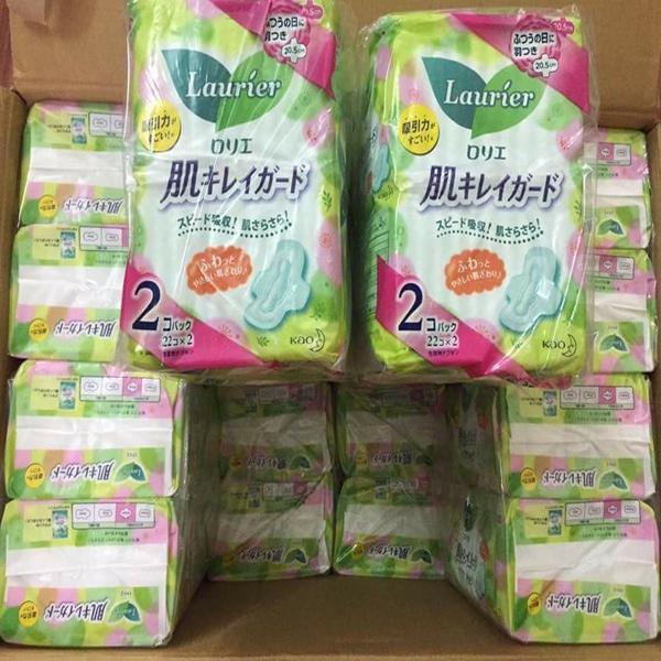 Set 2 gói băng vệ sinh ngày Laurier không cánh (30 miếng/gói)