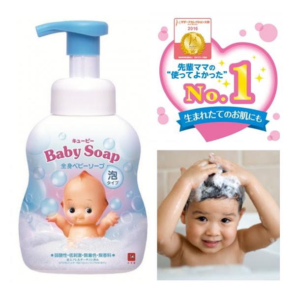 Sữa tắm gội cho bé Baby Soap 350ml