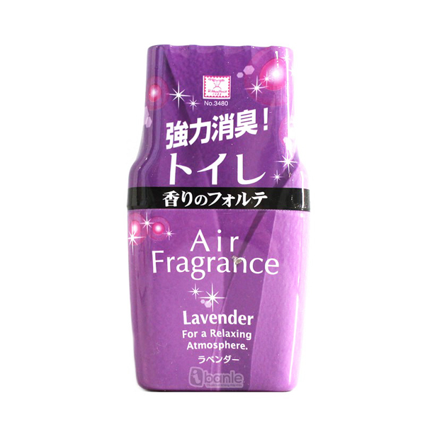 Hộp thơm phòng hương lavender