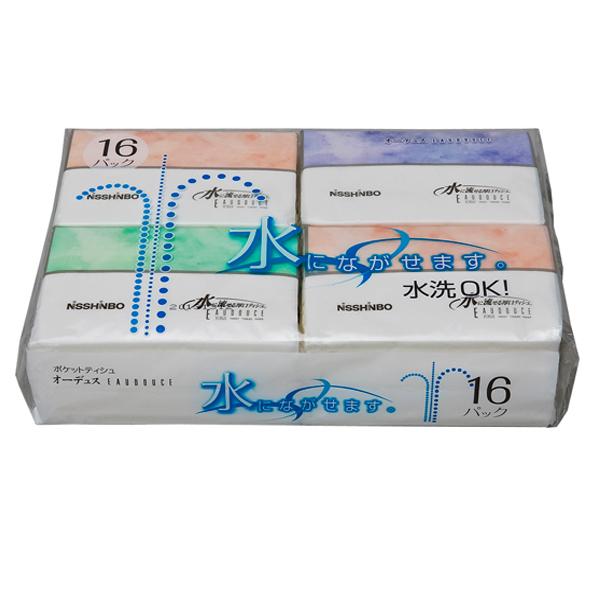 Set 16 gói khăn giấy bỏ túi