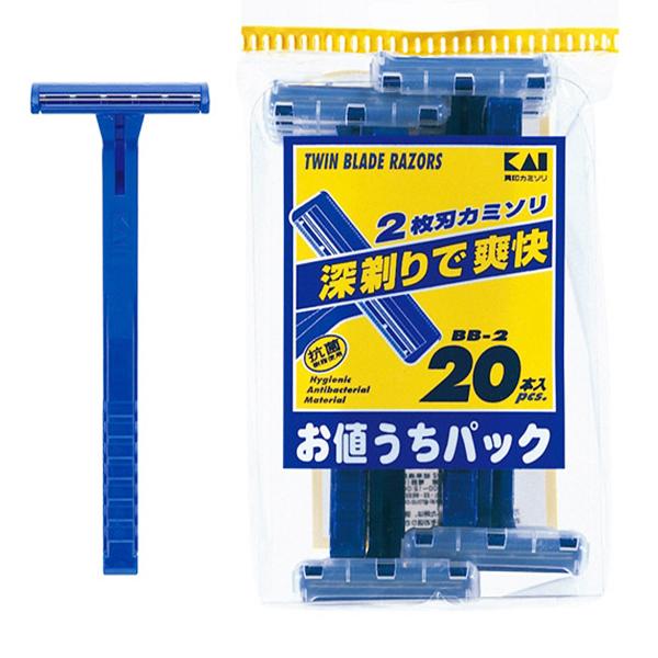 Set 20 dao cạo KAI Nhật Bản