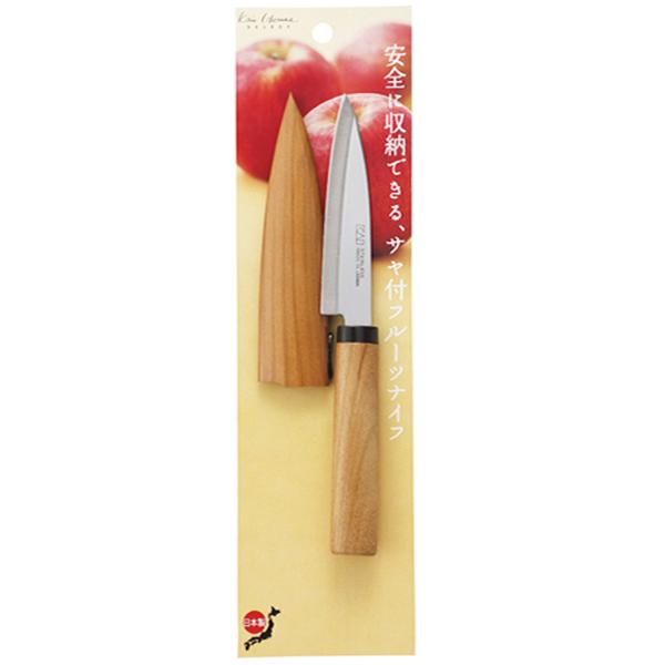 Dao gọt hoa quả có nắp đậy, cán gỗ KAI Nhật