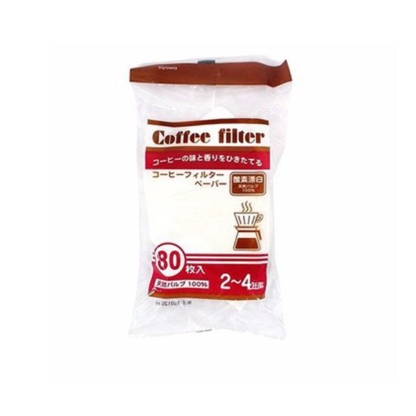 Set 80 túi giấy lọc cà phê size L