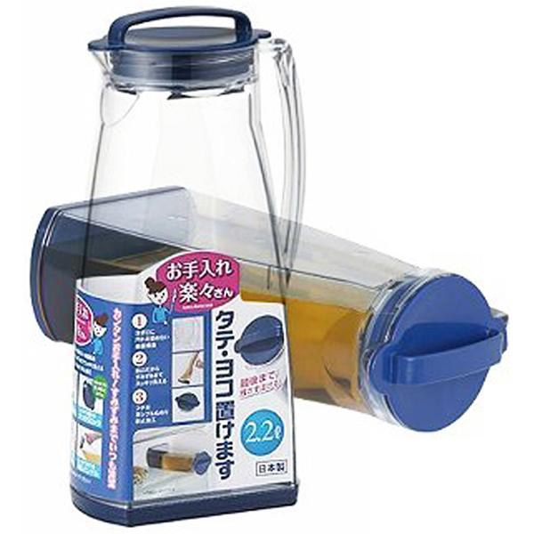 Bình đựng nước cao cấp 2,2 L