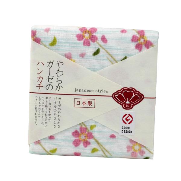 Khăn mặt Nhật Nissen mẫu hoa anh đào to