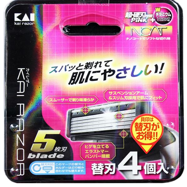 Set 4 lưỡi dao thay thế KAI (dao 5 lưỡi kép,hộp đỏ)
