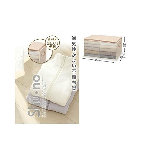 Túi đựng chăn ,màn, quần áo mùa đông Towa ( cỡ to )