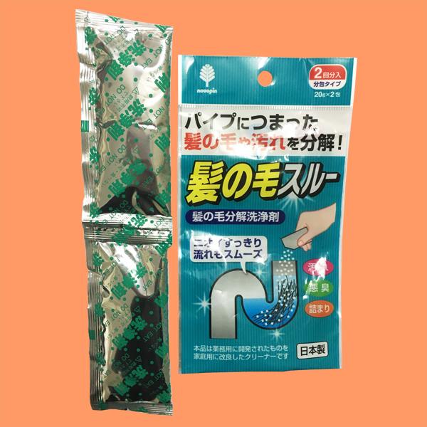 Bộ 2 gói bột làm tiêu tóc, vệ sinh đường ống hàng nhật