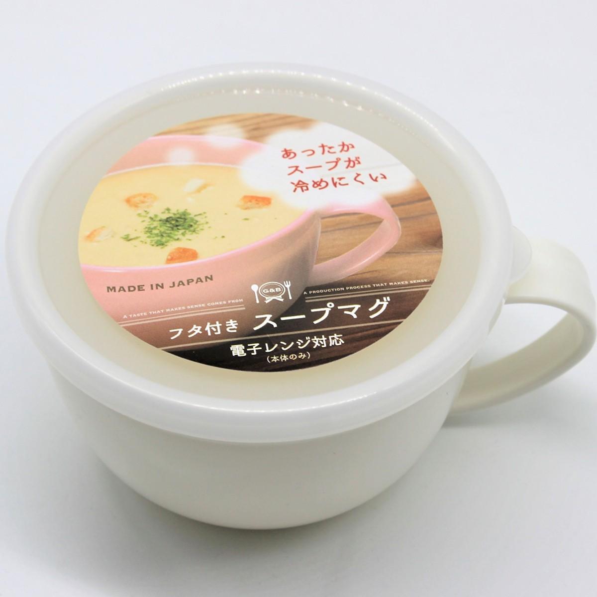 Cốc súp đa năng có nắp đậy 360ml sử dụng được trong lò vi sóng hâm sữa, đồ ăn nhập khẩu nhật bản- màu ngẫu nhiên