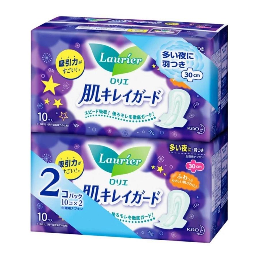 Set 2 gói băng vệ sinh đêm Laurier (10 miếng/set) hàng nhật nhập khẩu