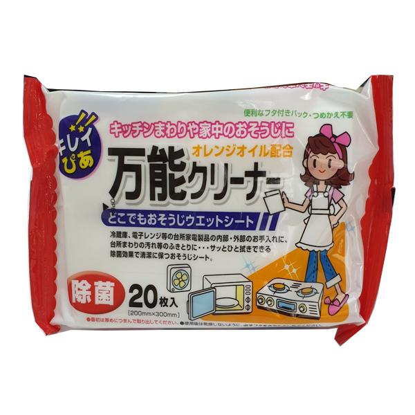 Khăn lau bếp đa năng không cần dùng chất tẩy rửa( lau bếp, điều hòa, tủ lạnh..)