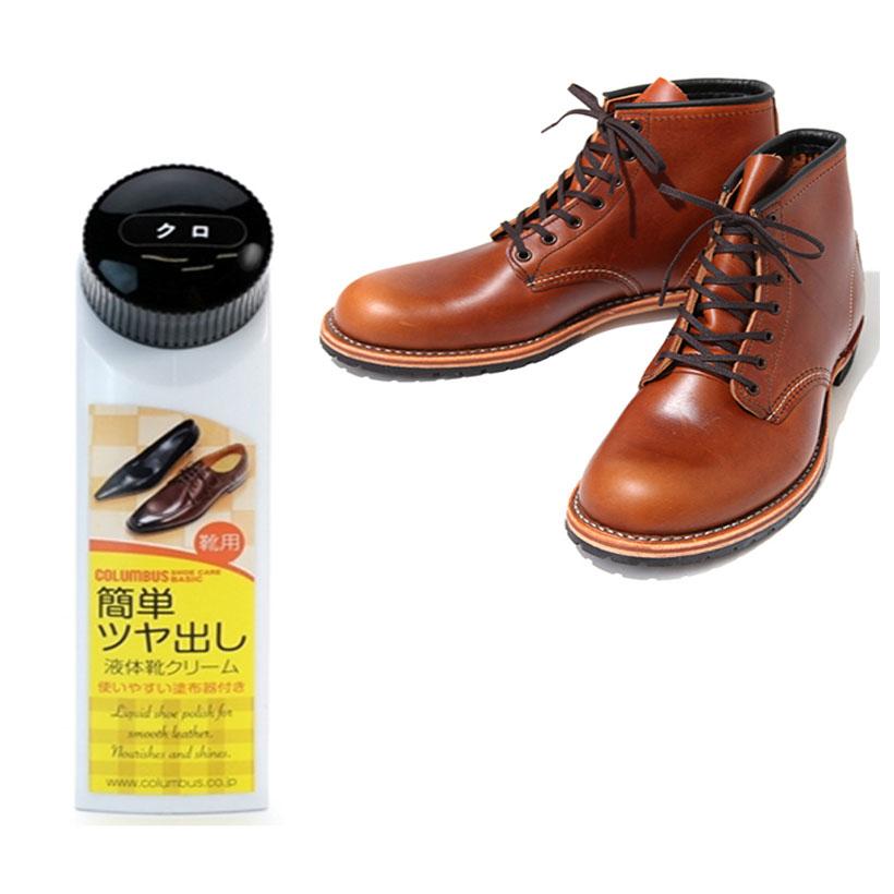 Dụng cụ đánh bóng giày da cao cấp nhập khẩu nhật bản