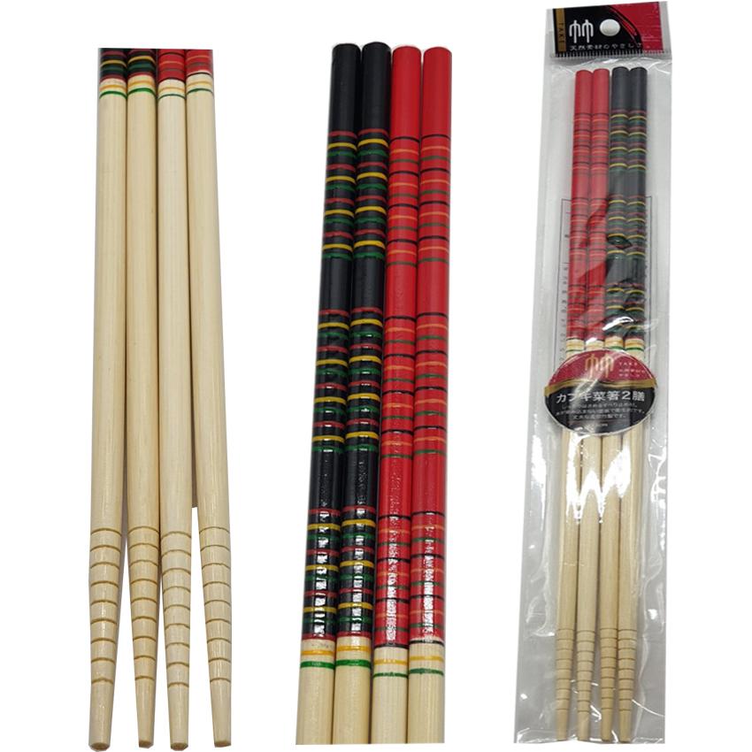 Bộ 2 đôi đũa làm bếp  bằng tre maruki chiều dài 33cm nhập khẩu nhật bản