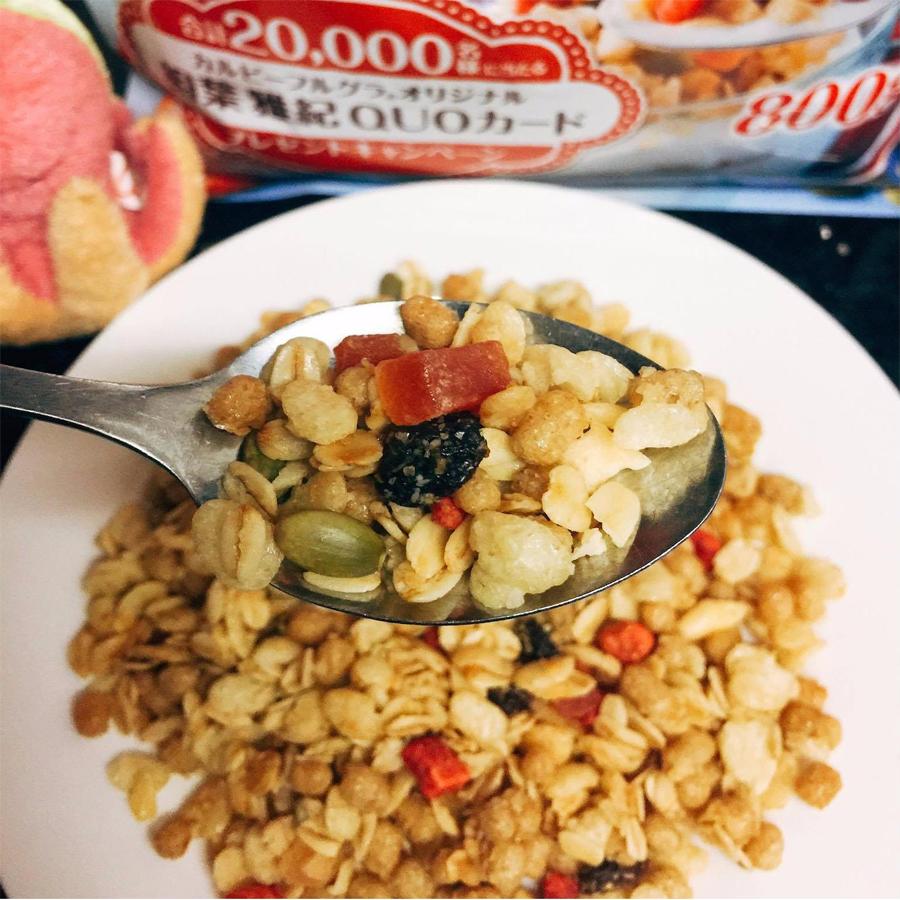 Ngũ cốc sấy khô Calbee Nhật Bản 800g hàng nhật nhập khẩu