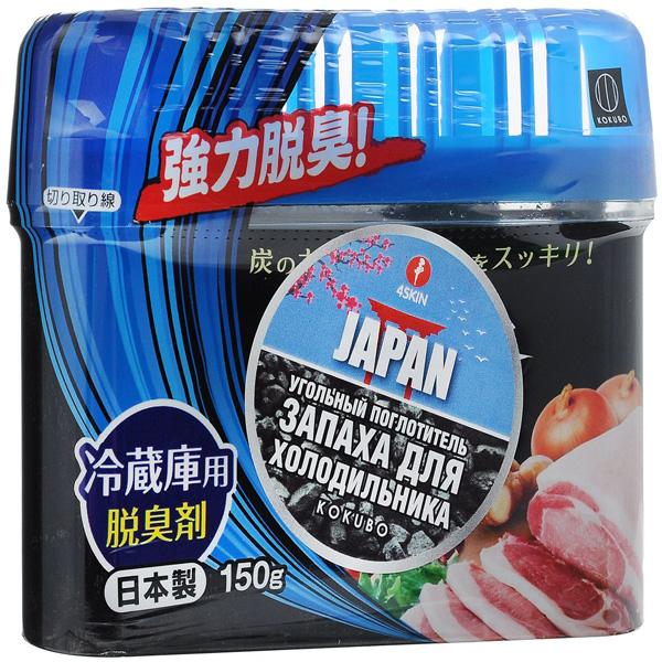 Hộp khử mùi tủ lạnh than hoạt tính 150g Kokubo