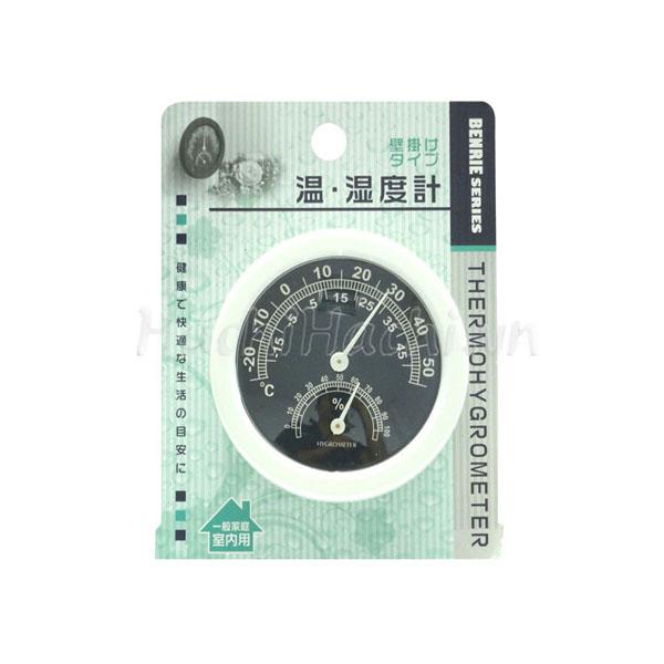 Nhiệt kế đo nhiệt độ và độ ẩm Makoto nhật bản