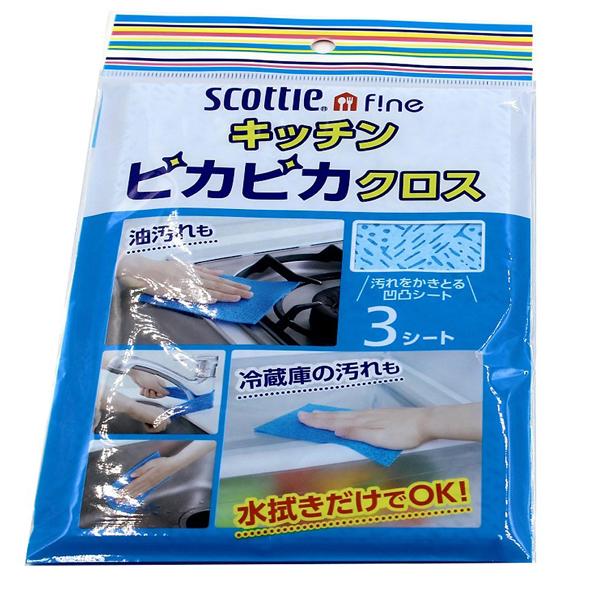 Set 3 khăn lau nhà bếp đa năng Sottie nhập khẩu nhật bản