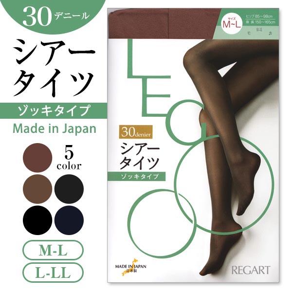 Quần tất cao cấp chống xước Regart 30 D màu đen size M