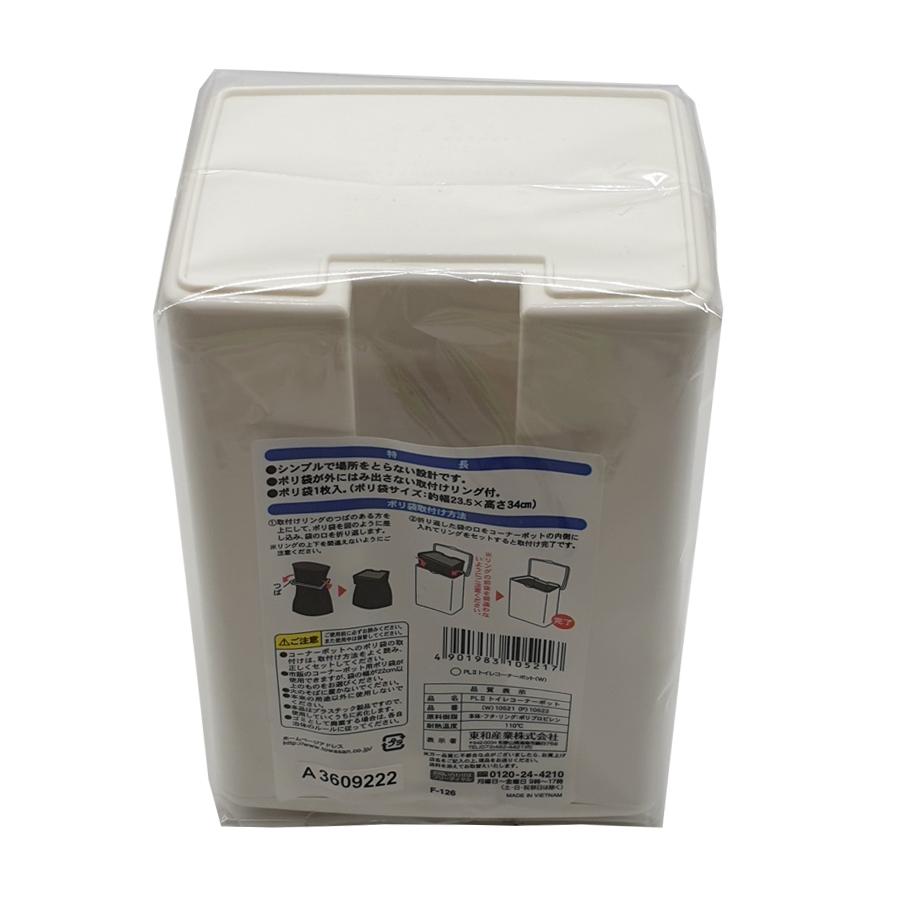 Thùng rác toilet TOWA (màu trắng)