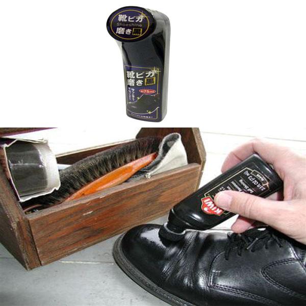 Hàng Nhật - Dụng cụ đánh bóng giày màu đen
