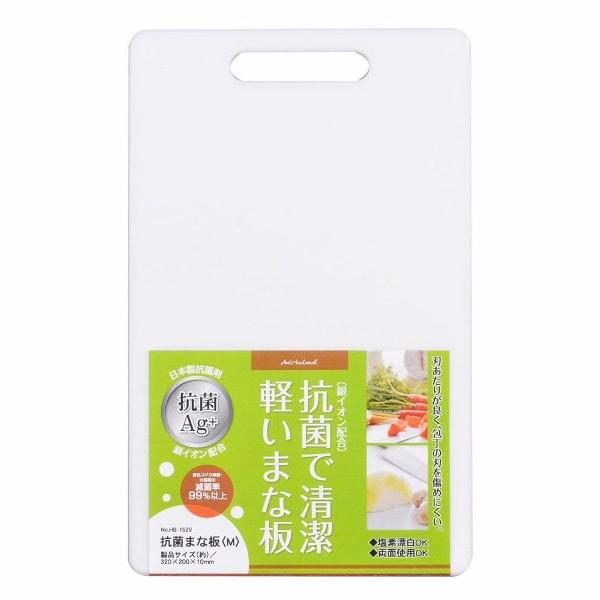 Thớt nhựa kháng khuẩn độ dày 1,3cm