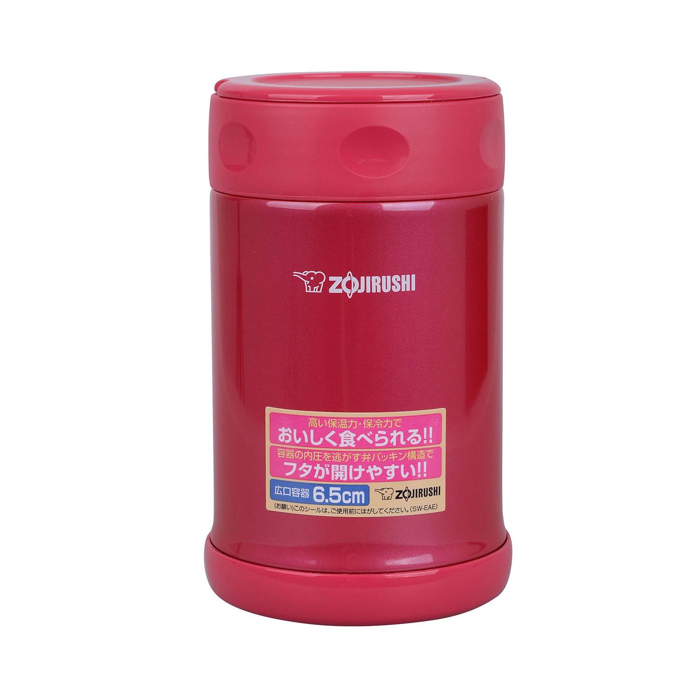 Bình đựng thức ăn giữ nhiệt Zojirushi SW-EAE50-PJ