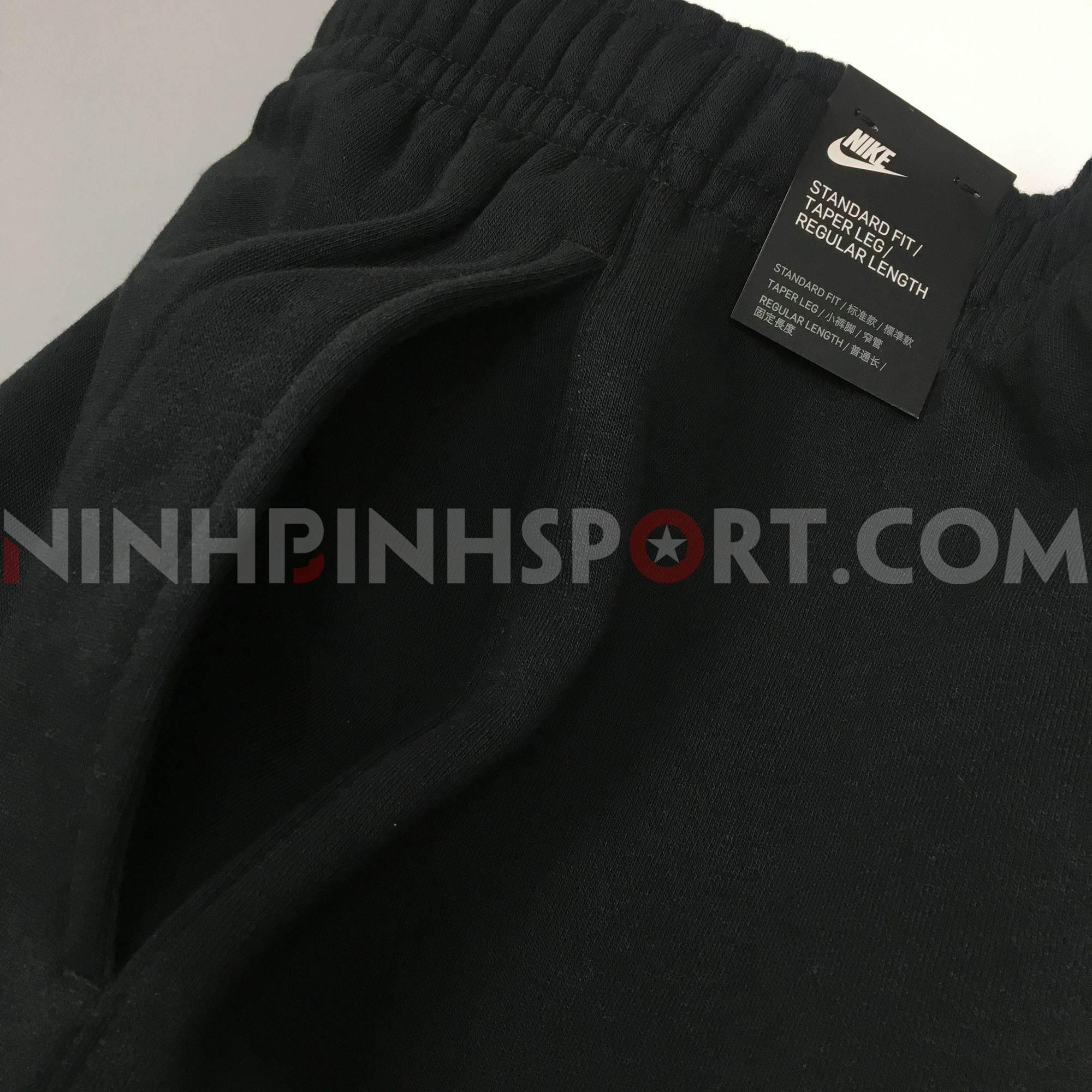 Quần thể thao nam Nike JDI Fleece BSTR BV5100-010