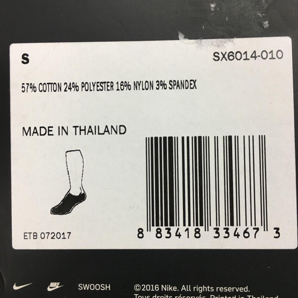 Tất Sportswear Nike Footie Nữ SX6014-010