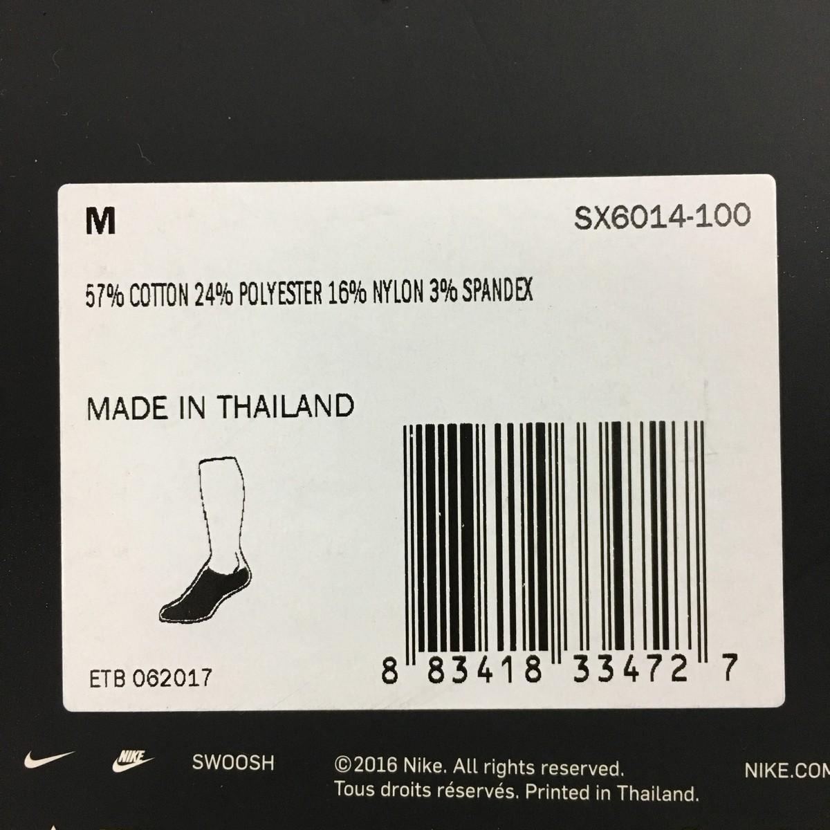 Tất Sportswear Nike Footie Nữ SX6014-100