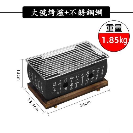 bếp nướng japanese style grill bbq
