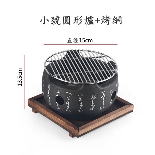 bếp nướng japanese style grill