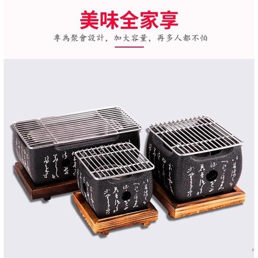 bếp nướng korea style grill bbq